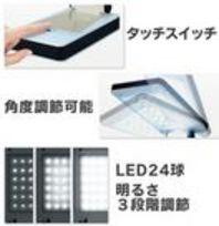 送料無料 折畳める コンパクト LED 24球