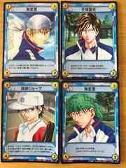 テニスの王子様 カード