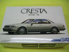 アオシマ 1/24 ザ・モデルカー No.81 トヨタ JZX81 クレスタ 2.5スーパールーセントG '90
