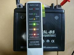 ■NS250Fバッテリー5L-BS新品