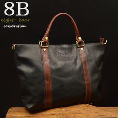 ◆8B 牛本革持ち手変更 3WAY ビジネス トート バッグ◆黒k4