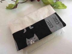 ハンドメイド*黒ネコちゃんの蓋付きポケットティッシュカバー