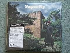 Superfly 『愛をくらえ』初回限定盤【CD+DVD】LIVE映像/他に出品