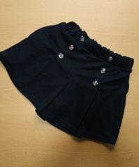 黒  かざりボタン  キュロットスカート(150)