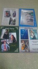 アルフィー ALFEE マニア会報 124〜127 4冊セット