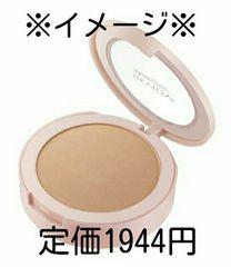 REVLON/レブロン☆未使用スキンライトプレストパウダー[102/ウォームライト]定価1944円