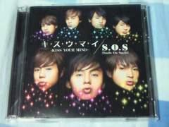 CD+DVD Kis-My-Ft2 キ・ス・ウ・マ・イ〜KISS YOUR MIND〜 初回限定盤