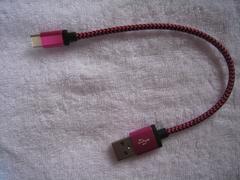 スマートフォン充電・通信USBケーブル タイプC 20cm