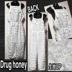 【新品/Drug honey】モケモケ素材肩リボンサロペット/ホワイト