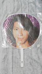 未使用美品全国ツアー2006第2弾村上信五・うちわ貴重オマケ付き
