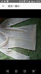 未使用!胸元ドレープで大人可愛い透かし編み春夏ロング丈ニット