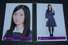 乃木坂46 「インフルエンサー」初回盤封入生写真2枚 佐々木琴子