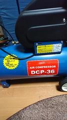 ナカトミ DCP-36 エアコンプレッサー 即決価格