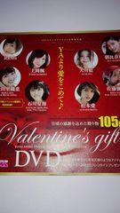27  松本愛  佐藤麗奈  朝比奈彩  大川藍  RaMu  他 DVD