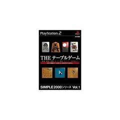 THE テーブルゲーム☆ディスクのみ特価即決☆彡
