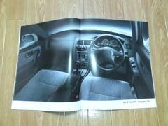 スカイライン 4ドアセダン GTS RB カタログ