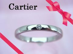 Cartier カルティエ Pt バレリーナ ダイヤモンドリング 47 新品仕上済★dot