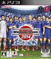 ☆PS3ソフト☆ウイイレ/ワールドサッカーウイニングイレブン2014 蒼き侍の挑戦☆