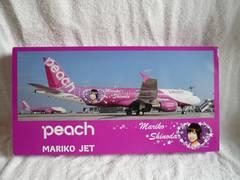 150機限定モデルプレーン「Peach MARIKO JET」(67)