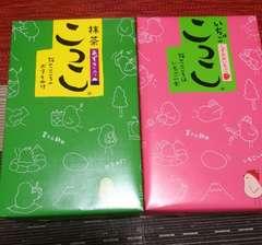 現品限り静岡期間限定こっこ静岡いちご+抹茶あずき豪華セット★