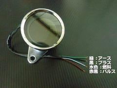 バイク用/デジタルLEDメーター/タコメーター/スピードメーター