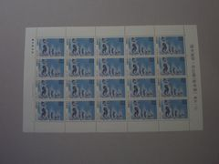 【未使用】ふるさと切手 1992年 北山崎 東北13 1シート