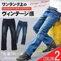 フラップポケットシューカットデニムパンツvel-001新品ブルーL