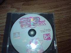 PS☆パズルボブル3DX☆状態良い♪