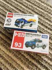 JAFレッカー車 ロードサービスカー