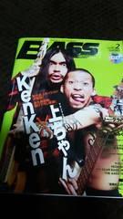 ベースマガジン(KenKen×上ちゃん/マキシマムザホルモン)2010年2月号/CD付/スコア