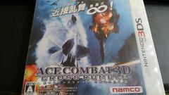 エースコンバット3DCrossRumble※送込み♪