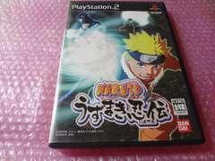 先着1円 PS2 NARUTO-ナルト- うずまき忍伝※同梱不可