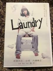 Laundry ランドリー DVD 窪塚洋介 小雪 内藤剛志