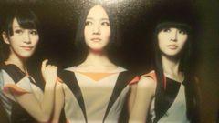 激安!超レア!☆Perfume/LOVE THE WORLD☆初回限定盤/CD+DVD美品!