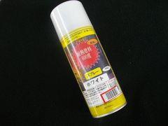 (95A)耐熱スプレー白GS400GT380RG250GSX250E