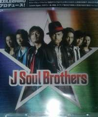 J Soul BrothersアルバムCD+DVD/二代目JSB/EXILE THE SECOND