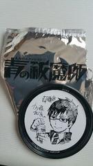 青の祓魔師の缶皿