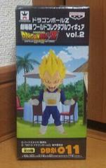 ドラゴンボールZ 劇場版ワールドコレクタブルフィギュア vol.2 DB劇011 ベジータ