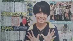King&Prince高橋海人◇2018.6.23日刊スポーツ Saturdayジャニーズ