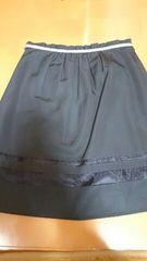 新品 JUSGLITTY スカート ウエストリボンパイピング