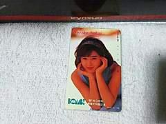 テレカ 50度数 酒井法子 ボム BOMB '91/3 フリー110#106096 未使用