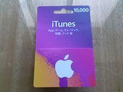 iTunesカード10000円分 / アインチューンズカード☆モバペイ各種対応
