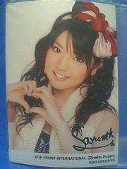 ハロショ原宿 8周年記念写真メタリックL判2008.11.21/道重さゆみ