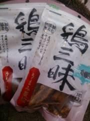 アラタ.国産『鶏三味.手羽先』X�A袋(*^^*)