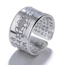 1円〜送料無料 フリーサイズ 般若心経 リング 17号〜25号 指輪