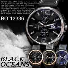 腕時計 ビッグフェイス ラバーバンド メンズ ウォッチ BO-13336
