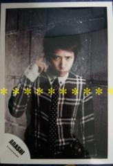 レア★嵐 二宮和也 公式写真*Believeオフショット[bn-1]