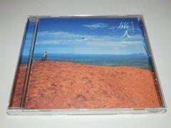ケツメイシ/旅人 [Single, Maxi]