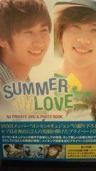激安!激レア!☆SS501・ヨンセン&キュジョン/SUMMERandLOVE☆初回盤DVD2枚組!