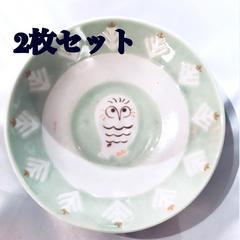 ★即決★新品★たち吉★小皿2枚組セット★